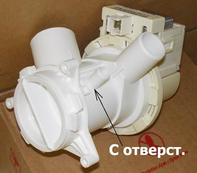 Сливной насос для стиральных машин Беко 2880401200