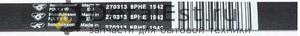 Ремень привода бака 1942 H8 для сушильных машин GORENJE 270313
