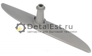 Импеллер нижний 45см  для посудомоечной машины Electrolux, Zanussi,Aeg 1527271207