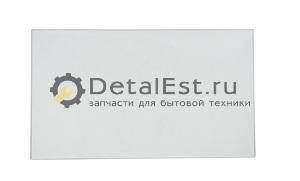 Стеклянная полка  для холодильников Electrolux, Aeg, Zanussi 2184981112