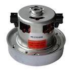 Двигатель 2000W для пылесосов.(11me83)