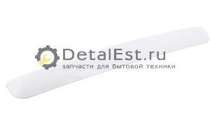 Ручка двери для холодильников Electrolux,Aeg,Zanussi 2425191018