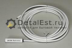 Датчик воздушный для холодильников ARISTON, INDESIT, STINOL (СТИНОЛ) 270924