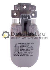 Конденсатор-сетевой фильтр для стиральных машин CAP212UN
