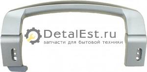 Ручка двери для холодильников  BEKO,BLOMBERG 4902530300