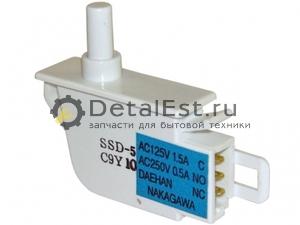 Выключатель для холодильников  SAMSUNG DA34-10108K