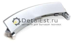 Ручка люка в сборе для стиральных машин DHL010BO