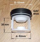 Заглушка-фильтр сливного насоса для стиральных машин FIL003BO
