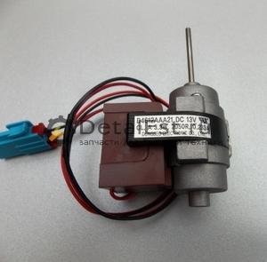 вентилятора морозильной камеры для холодильников  BOSCH, NEFF, SIEMENS 601067