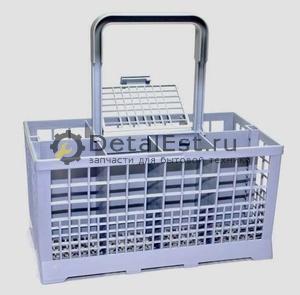 Корзина для кухонных приборов универсальная к посудомоечным машинам DWB500BO