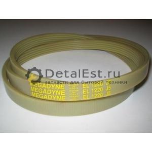 Приводной ремень  EL 1220 J5 416002703