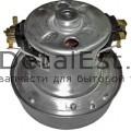 Электродвигатель(МОТОР) 1800W к пылесосам HX-180