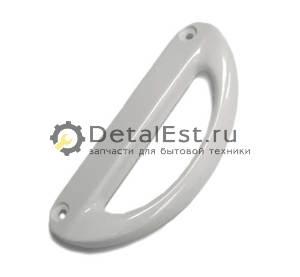 Ручка двери для холодильников Electrolux,Aeg,Zanussi  4055121018