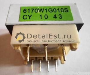 Трансформатор для свч микроволновых печей LG 6170W1G010S