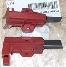 Щетки угольные 5x12.5x32 универсальные G134