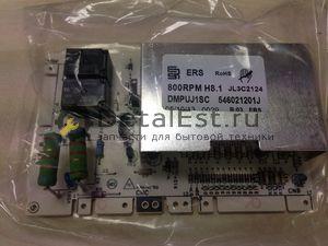 Электронный модуль для стиральных машин ARDO 651017448