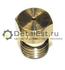 Жиклер под сжиженный газ для плит INDESIT , ARISTON 033835