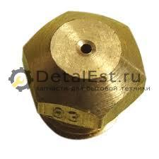 Жиклер под сжиженный газ для плит INDESIT , ARISTON 052937