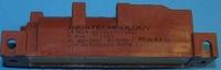 Блок электророзжига.263766