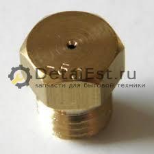 Жиклер под сжиженный газ для плит INDESIT , ARISTON 052939