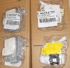блокировки люка для стиральных машин ARISTON,INDESIT 254755