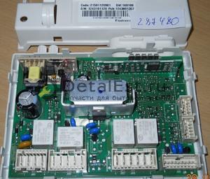 Электронный модуль для стиральный машин INDESIT, ARISTON 287480