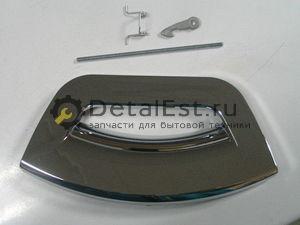 Ручка люка в  для стиральных машин INDESIT 287769