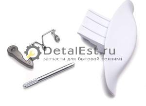 Ручка люка в сборе для стиральных машин ARISTON 116580