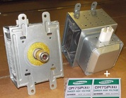 Магнетрон OM75P(31) для микроволновых печей. MA0338W