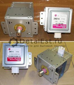 MCW360LG .Магнетрон  2M214-01TAG для микроволновых свч печей LG