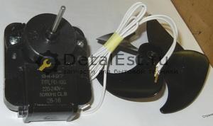 Мотор CEBI-MES F61-94497 вентилятора к холодильникам FR2815