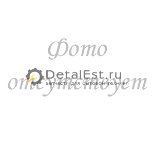 Ручка потенциометра для стиральных машин BEKO,BLOMBERG 2847300200