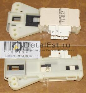 Блокировка люка для стиральных машин ARISTON,INDESIT 085194