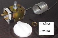 Термостат TAM-133-1M для холодильников RF0102A