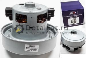 Мотор  для пылесосов VAC043UN