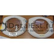 Люк загрузочный для стиральных машин ARISTON, INDESIT 116553