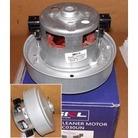 Мотор 1800W для пылесосов VC07156W