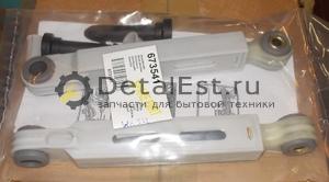 Амортизатор бака для стиральных машин BOSCH,SIEMENS 74271