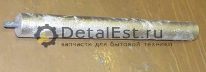 Анод магниевый для водонагревателя WTH327UN